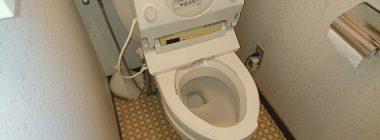 トイレ詰まり修繕