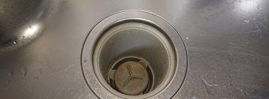 台所排水不良修理