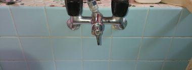 浴室蛇口交換